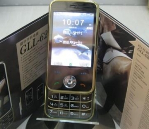 China 626: Digital TV mobile phone! on sale