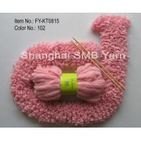 Fancy yarns - Ladder yarn & Track yarn Brushed acrylic orbit yarnFY-KT0815