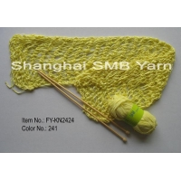 Fancy yarns - Ribbon / tape yarn Bamboo nylon ribbon yarnFY-KN2424
