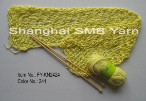 China Fancy yarns - Ribbon / tape yarn Bamboo nylon ribbon yarnFY-KN2424 on sale