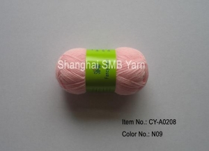 China > 100% Acrylic 2/8Nm acrylic classic yarns: CY-A0208 on sale