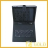 China Leather keyboard case for 9.7inch tablet pc for sale