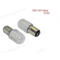 led brake lamp