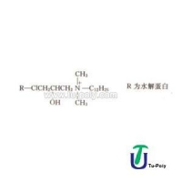 China Cationic surfactant Cationic protein on sale
