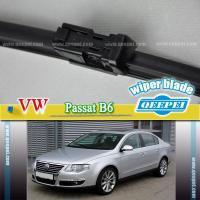 China VW Passat B6 Specific fit set wiper blade on sale