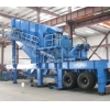 China Mobile cone crusher series for sale