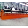 China Flotation machine for sale