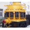 China Spring Cone crusher for sale