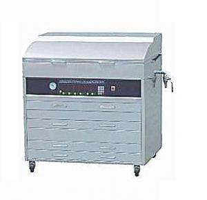 China YG-4326 flexo resin plate making machine on sale