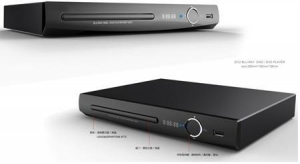 China Blu-ray Players Simple Design Blu-ray Players on sale