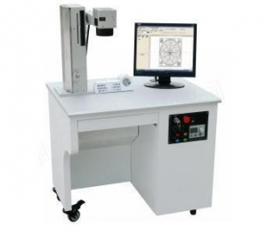 China EP serial dioded end-pumped laser marking machine(new) on sale