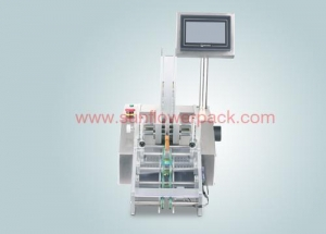 China ProductsName:SF-01 Card Feeder on sale