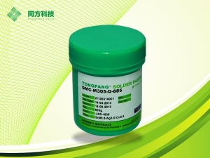 China Soldering paste on sale