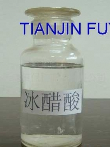China Glacial Acetic Acid Industrial Glacial Acetic Acid on sale
