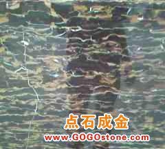 China Blue Sky star,Blue Pearl,Porforto(picture) Stonework on sale