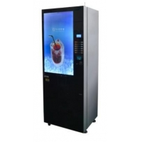 JQ-002 hot and Ice coffee vending machine