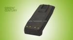 Two Way Radio Battery HM-PMNN4065