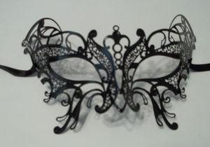 China MASKS Butterfly Black Masquerade Mardi Gras Mask Venetian High Quality Metal FilIgree on sale