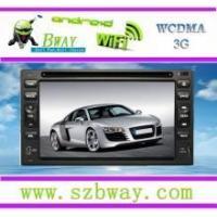 Universal Car dvd Universal 80002