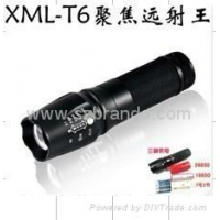 UltraFire BO-XML T6 1000lumens ,Long Drive 1000M High Power Flashlight,