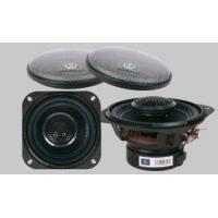 China Speakers 4 inch 2 way car Speaker on sale