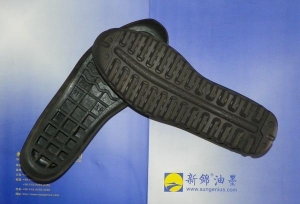 China TPR SOLE PAINT on sale