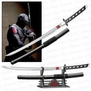 China GI JOE - Snake Eyes Katana Sword Replica - Rise of Cobra[TS-GIJ4] on sale