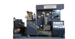 China PRO-50/250 Copper Rolling Machine with continuous Annealing on sale