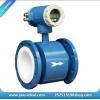 China Flow meter Electromagnetic flowmeter for sale