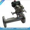 China Flow meter V-coneFlowMeter for sale