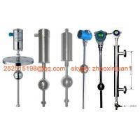 China level instrument petroleum tank level transmitter on sale