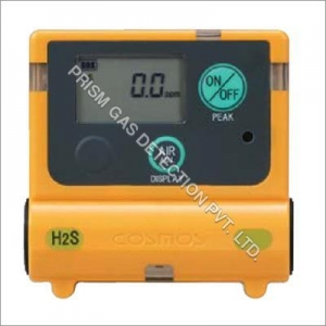 China Hydrogen Sulfide Detector Hydrogen Sulfide Gas Detector on sale