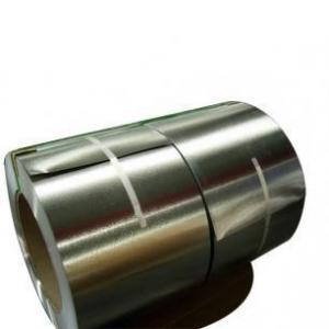 China Aluminium Coil Prepainted Embossed supplier