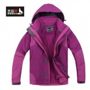 China BSWolf Saussurea mountaineering ski jacket women's model outdoor coat on sale