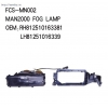 China Truck Parts MAN 2000 Fog Lamp for sale