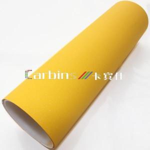 China Diamond glitter vinyl Yellow Glitter Diamond Vinyl Sticker on sale