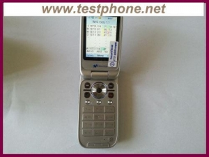 China Sony Ericsson Z750I phone with tems pocket ,work on tems above 9.1 version on sale
