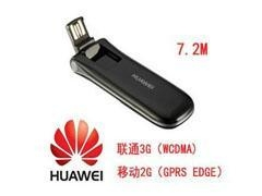China E180 Original Brand new unlocked HuaWei E180 HSUPA/HSDPA Modem 7.2/5.76Mbps 3G wireless data card on sale