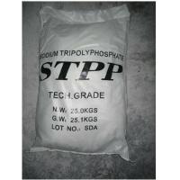STPP/sodium tripolyphosphate
