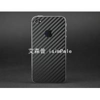 China IPhone 4 4 s side on the stick stick carbon fiber after skin (black) on sale