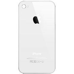 China Apple iPhone 4S Back Cover Housing White on sale
