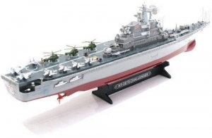 China Radio Controlled Vehicles RC Military Ships on sale