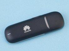 China 21.1 MBPS Data Card Huawei E3131-21 Mbps with Soft WiFi on sale