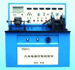 China TQD-2 Frequency Conversion Multifunctional Test-Bed for Automotive Electrical System on sale