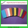 China Original Back cover flip leather case battery housing case for Samsung Galaxy S3 i9300 for sale