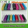 China 2600mAH Rechargeable External Power bank For Iphone 4/5 Manufacture for sale