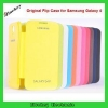 China Original Housing Flip Cover Leather Case For Samsung Galaxy S4 SIV I9500 for sale