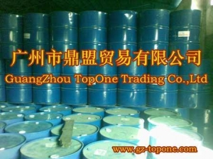 China :Penetrating agent \B:Pro2012621161111 on sale
