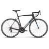 China Road Frames Diamondback Podium Vitesse - 2017 Bikes for sale