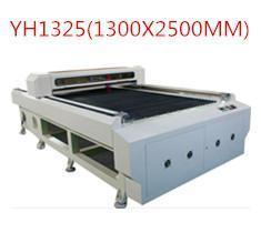 China Big size 1325 Acrylic Laser cutter on sale